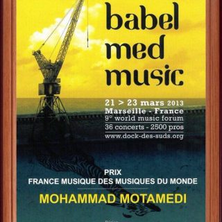 Mohammad Motamedi named 2013 Babel Med Music winner