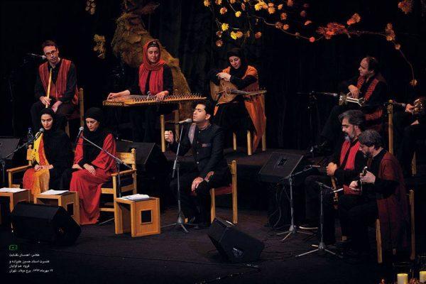 کنسرت هم آوایان در اصفهان