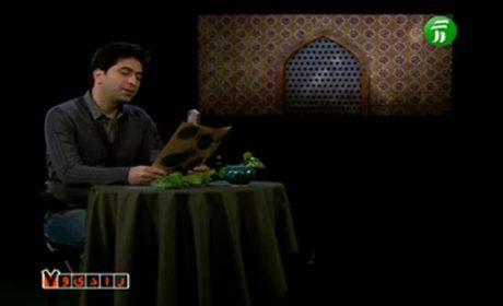 محمد معتمدی در رادیو ۷