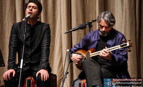 کنسرت گروه هم آوایان، حسین علیزاده و محمد معتمدی، با عنوان بحر طویل در شهرکرد، برگزار شد + گزارش تصویری
