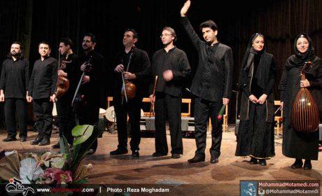 کنسرت گروه هم آوایان، حسین علیزاده و محمد معتمدی، با عنوان بحر طویل در همدان، برگزار شد + گزارش تصویری