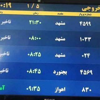 تغییر تاریخ کارگاه آموزشی محمد معتمدی در مشهد
