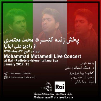 پخش زنده کنسرت محمد معتمدی از رادیو ملی ایتالیا + دانلود