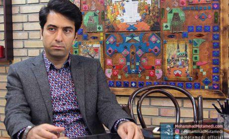 ببینید | محمد معتمدی: موسیقی ایرانی میتواند مخاطب جهانی داشته باشد