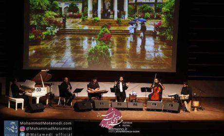 Mohammad Motamedi Concert in Shiraz