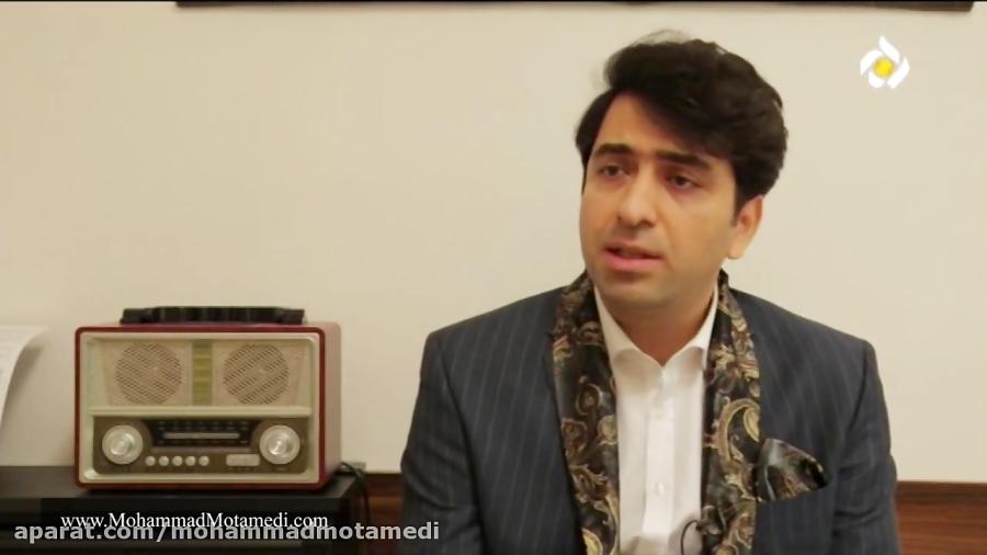 ویدئو   گزیده صحبتهای محمد معتمدی با برنامه ساعت بیست و پنج