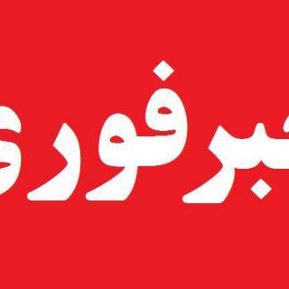 حذف ناگهانی لینک فروش بلیت کنسرت خنیاگران مهر از سایت فروش بلیت