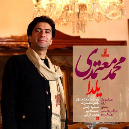 """دانلود """"یلدا"""" با صدای محمد معتمدی"""