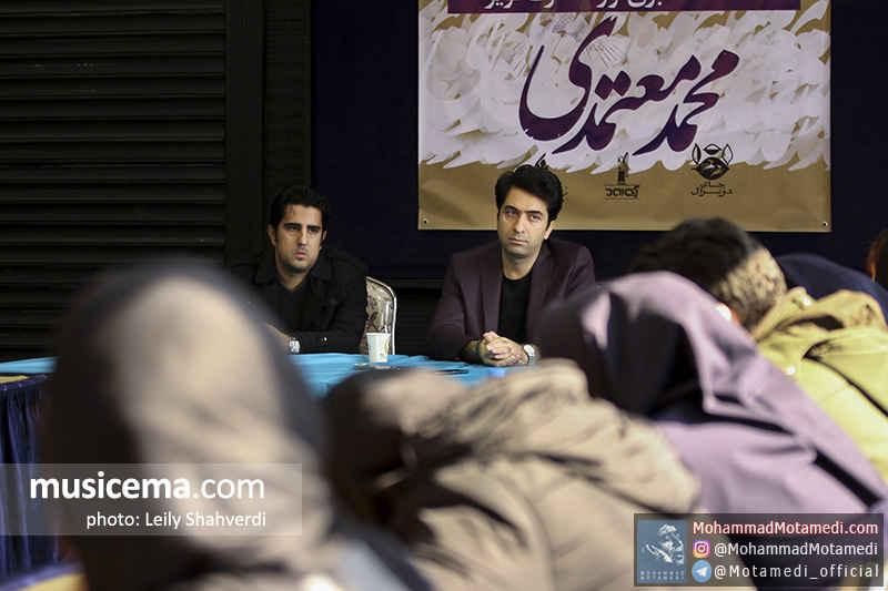 نشست خبری کنسرت محمد معتمدی، کویر برگزار شد + گزارش تصویری