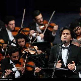 كنسرت محمد معتمدی  به همراه اركستر ملی ايران